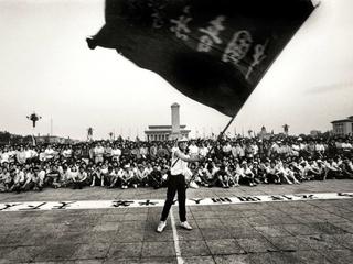 China scrubs Tiananmen from its history again