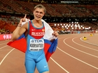 Russia loses appeal for 2016 Olympics