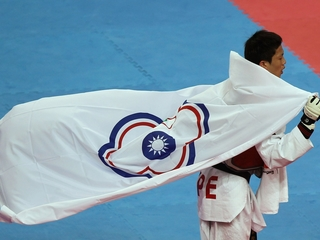Taiwan goes by a different name during Olympics