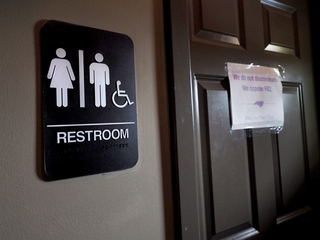 'Bathroom bill' survives special session