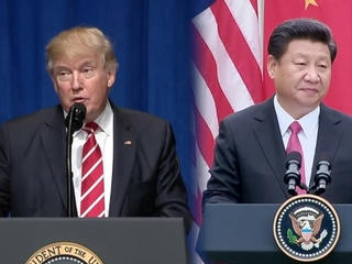 What to expect from Trump-Xi meeting