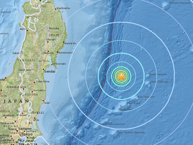 1 magnitude quake rocks Japan