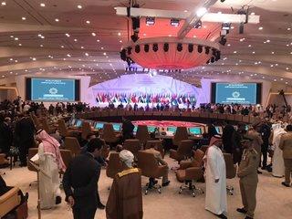 Muslim nations allied against terrorism meet