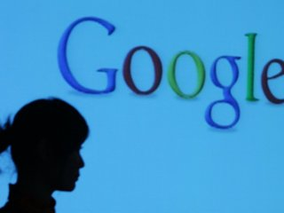 Google accused of more gender pay discrimination