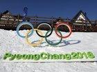 North Korea Sending Delegation To Olympic...