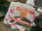 US sanctions 17 Saudis for Khashoggi's death
